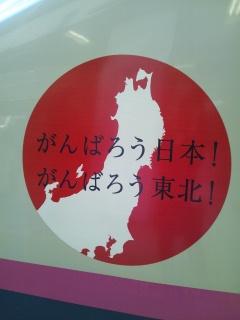 2012♪ρ( ^o^)b_♪♪