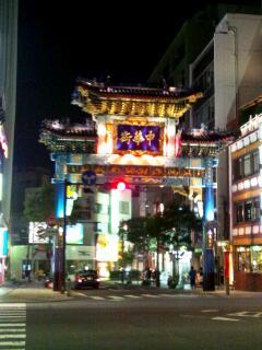 横浜で歌う♪