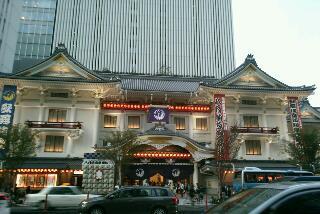 初!新歌舞伎座